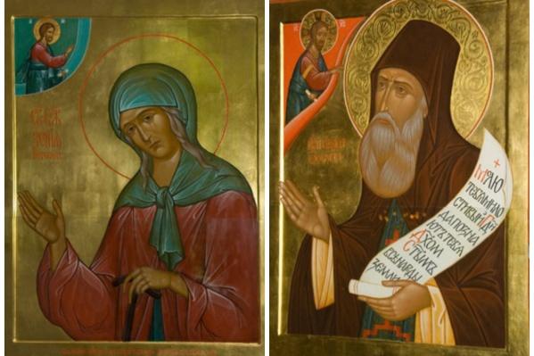 Иконы Ксении Петербуржской и Силуана Афонского