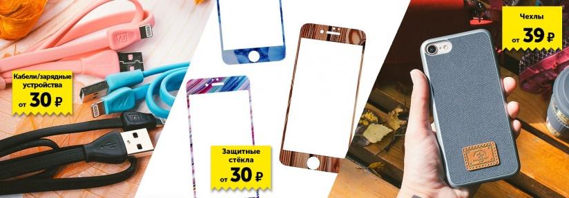 заказать телефон за 1 рубль