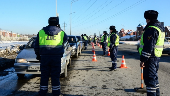 В Челябинской области уволили больше 200 сотрудников ГИБДД