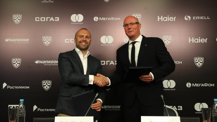 МегаФон и КХЛ отметили 12-летие совместного развития российского хоккея