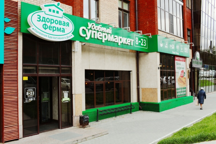 Сеть супермаркетов закрылась после возбуждения уголовных дел