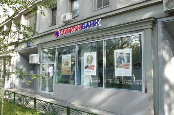 Партнёрами карты стали уже больше 150 тысяч магазинов по всей России
