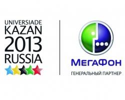 «МегаФон» пронесет по Уфе огонь Универсиады 18 июня