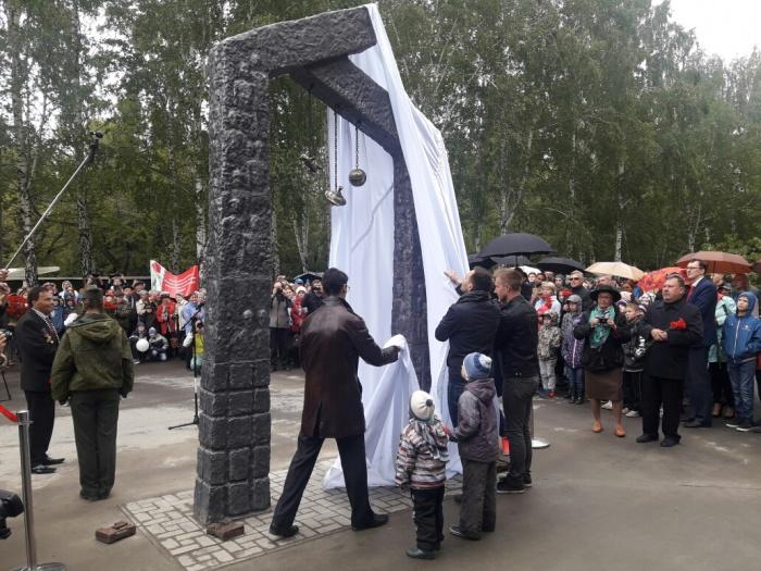 Арка памяти, посвящённая детям-узникам фашистских концлагерей