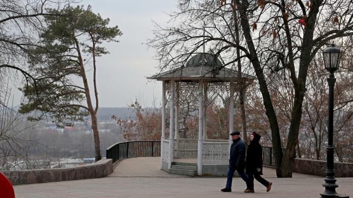 -11°С: какая погода ждет жителей Башкирии в первый день ноября