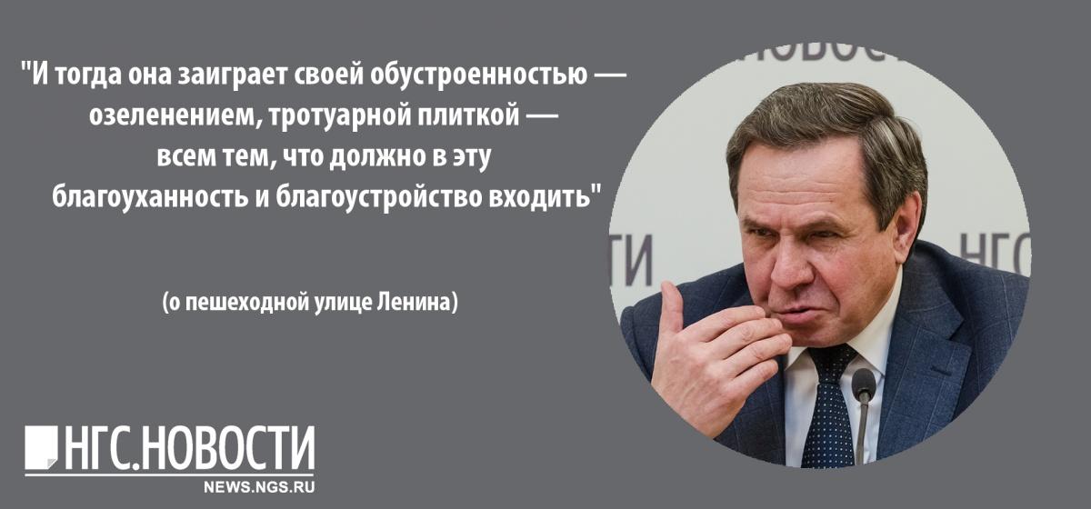 «Будете все гореть вместе со мной»: 15 жгучих цитат Владимира Городецкого