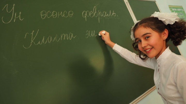 Капитальные перемены: в Абзелиловском  районе проведена реновация крупной школы
