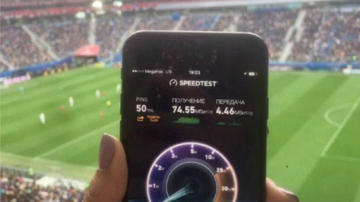 «МегаФон» помог сделать Кубок Конфедераций 2017 одним из самых технологичных спортивных событий года