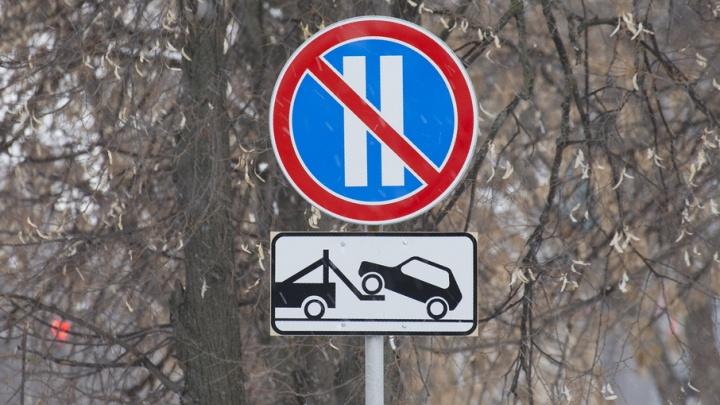 В Уфе автомобилистка набрала штрафов на 170 тысяч рублей за три месяца