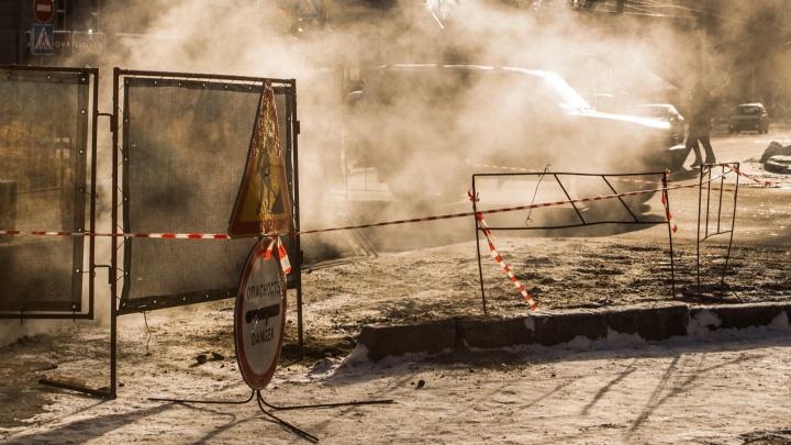 На Степной без отопления остались 40 домов, детский сад и поликлиника