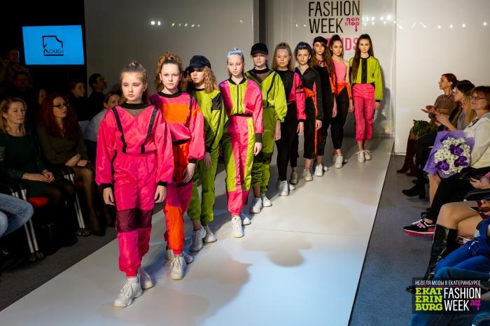 Рост самой маленькой модели, которая приняла участие в Неделе моды, меньше метра