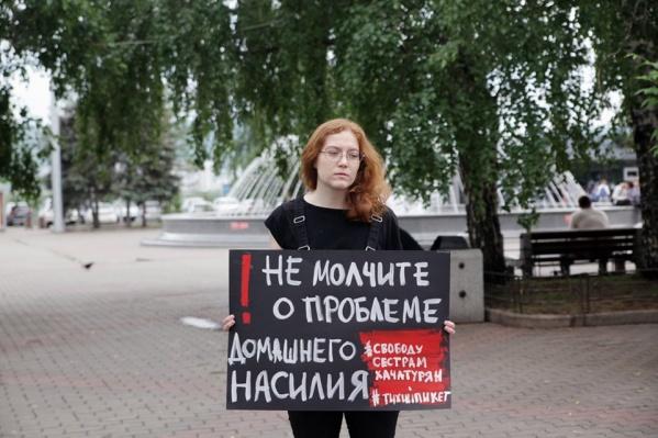Девушка вышла с пикетом в центр Красноярска