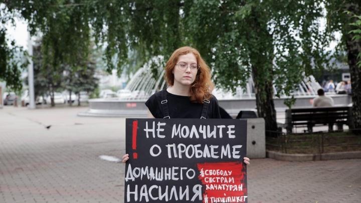 Девушка вышла в центр с плакатом против домашнего насилия и в поддержку сестёр Хачатурян