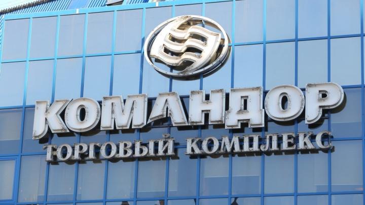 Отстраненный за пьянство грузчик с муляжом автомата разгромил магазин «Командор»