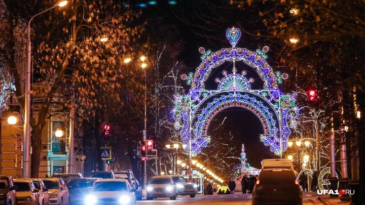 Синоптики рассказали, какая погода ожидает жителейБашкирии в ближайшие три дня