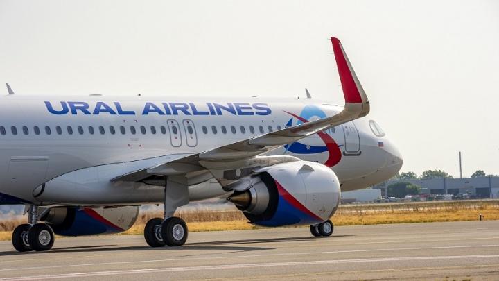 Новый Airbus «Уральских авиалиний» будет летать из Екатеринбурга во Владивосток и Хабаровск