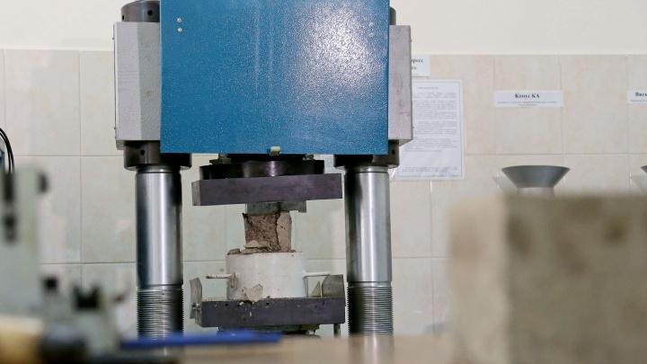 Институт «БашНИИстрой»выставил на продажу лабораторный корпус в Уфе