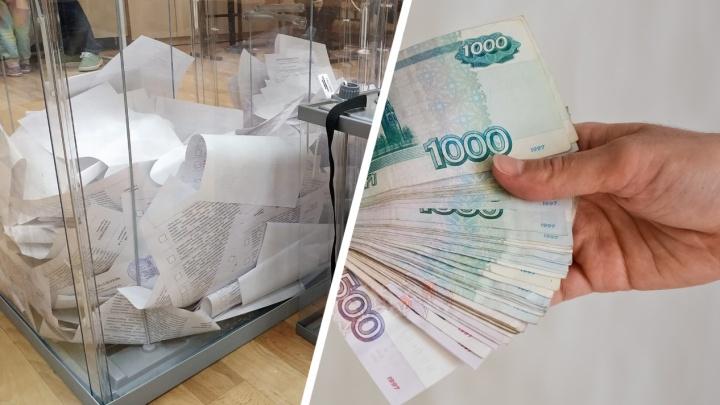 Скупщика голосов оштрафовали на 20 тысяч рублей