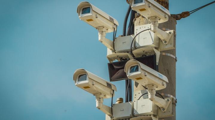 Большой Брат следит: на всех центральных улицах, стадионах и ТЦ Ростова к 2035 году появятся камеры