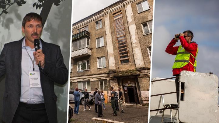 Дом в трещинах, землетрясение в Девкино и переговоры Сбербанка и 2ГИС — главное за неделю