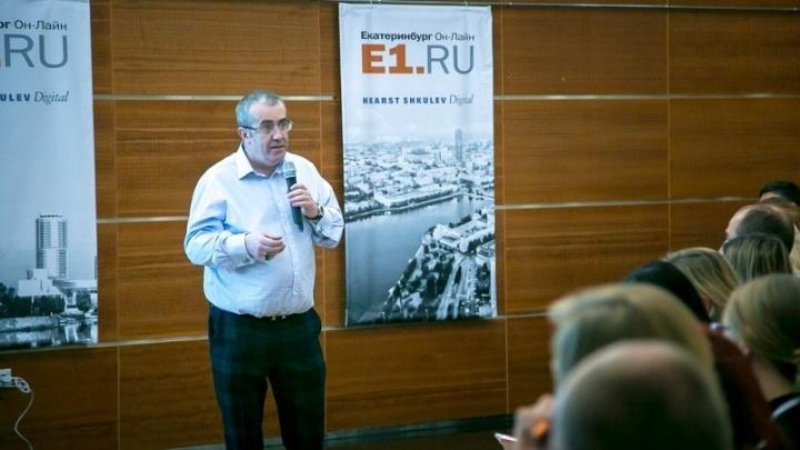 Два в одном: E1.RU устроил бизнес-форум и cocktail party в честь 20-летнего юбилея