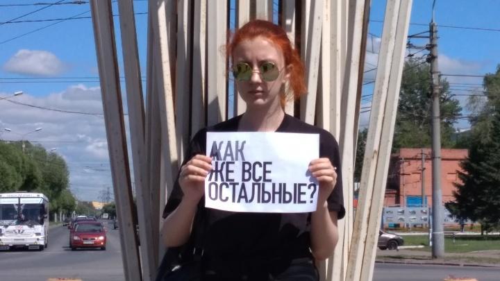 В Омске прошёл массовый пикет против фабрикации уголовных дел