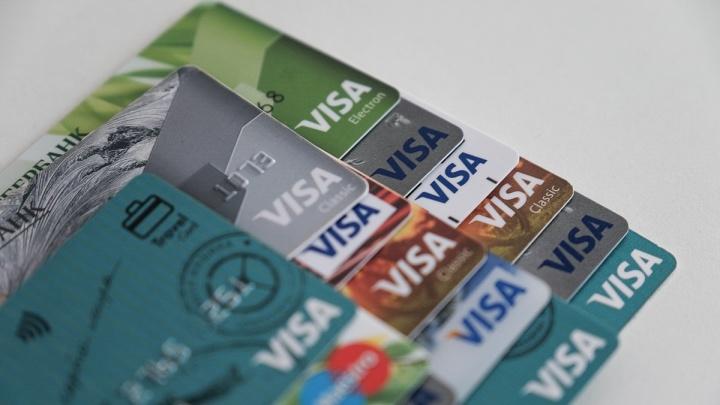В банке предлагают дополнительную страховку для денег на карте. Что это и можно ли отказаться?