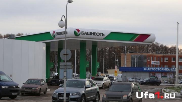АФК «Система» знала, что реорганизация «Башнефти» может привести к убыткам
