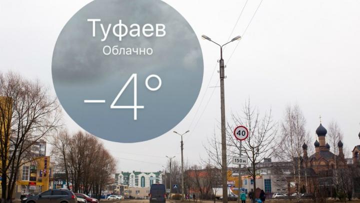В Ярославской области Тутаев переименовали в Туфаев