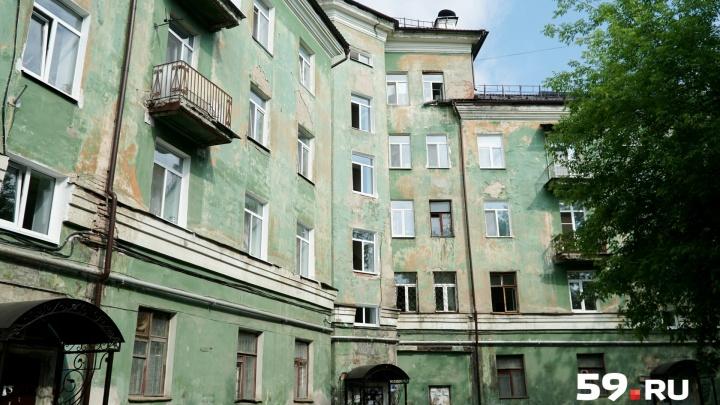Власти Перми рассказали, когда капитально отремонтируют дом на Куйбышева, куда выезжали спасатели
