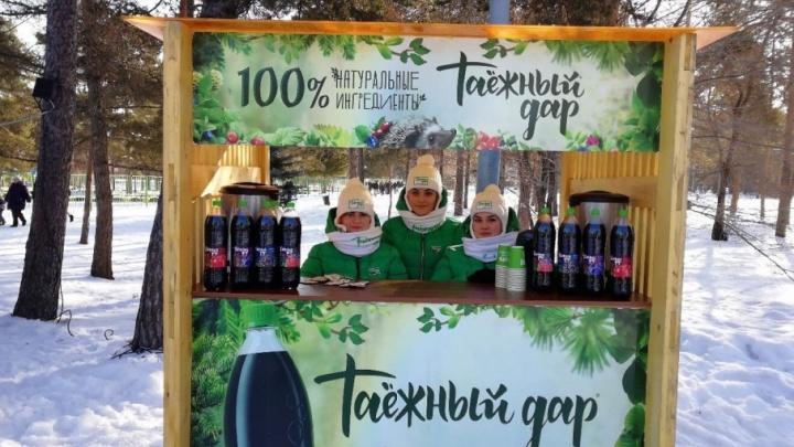 Масленица по-таёжному: как провожали зиму в парке Гагарина