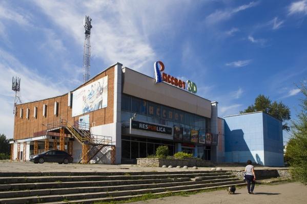 Кинотеатр на Затулинке снова начнёт работать с 1 августа