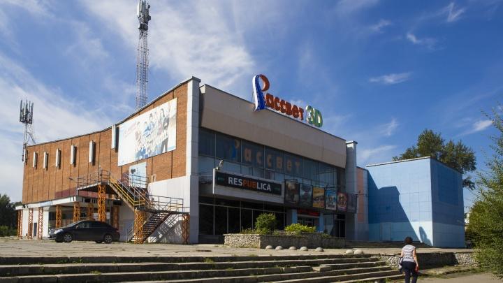 На Затулинке открывается кинотеатр «Рассвет»