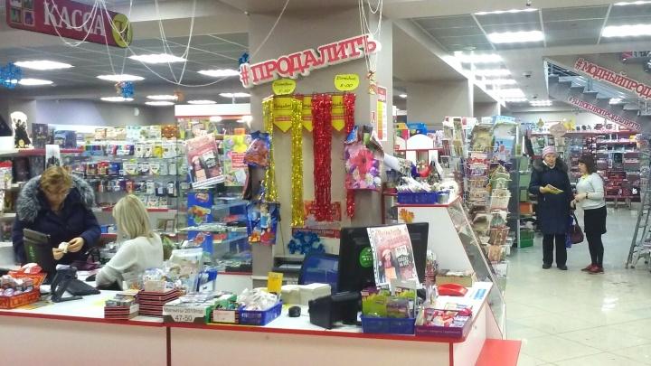 Детям — игрушку, жене — хлопушку, себе — книжку: где в Красноярске купить подарки по лучшей цене