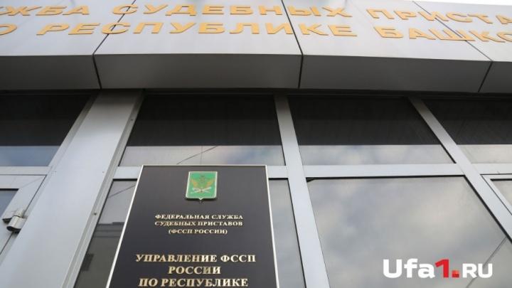 В Уфе нерадивый отец задолжал детям 11 миллионов рублей по алиментам