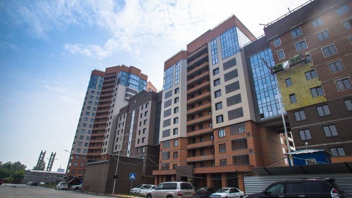 Владельцы квартир в Новосибирске подняли цены на аренду