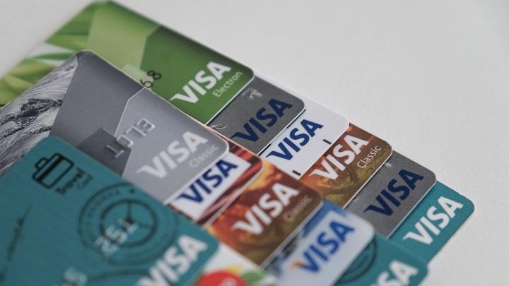 Банк не смог взыскать с пермячки долг по кредитке, выданной семь лет назад
