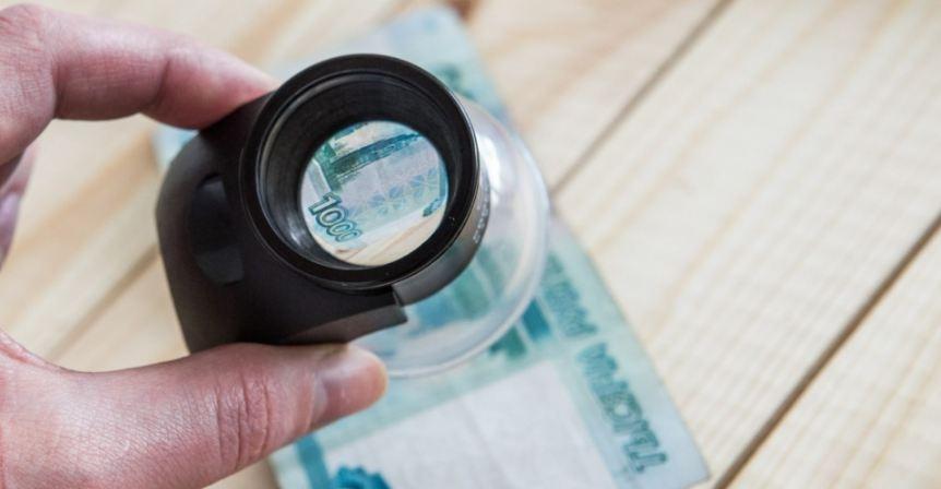 Всего с начала прошлого года было изъято около 30-ти тысяч поддельных банкнот и монет