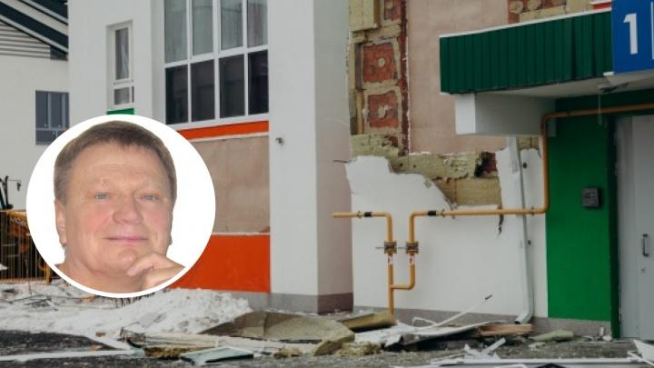 Директор компании, которую обвиняют во взрыве газа на Шарова в Тюмени, отрицает свою вину