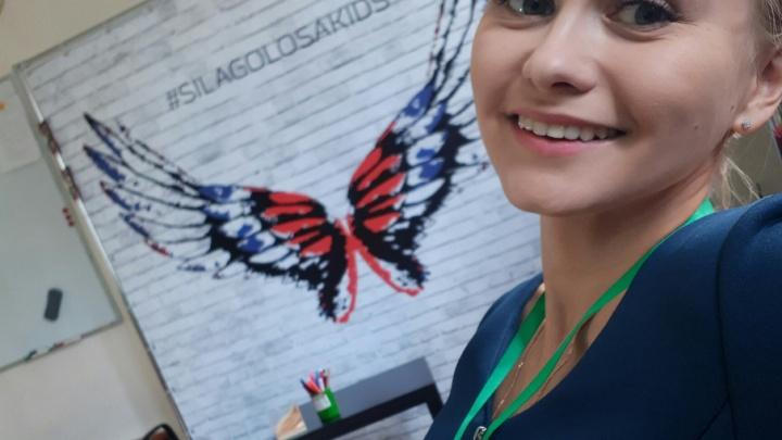 Молодой оратор из Уфы выиграла 100 тысяч рублей на развитие своего проекта