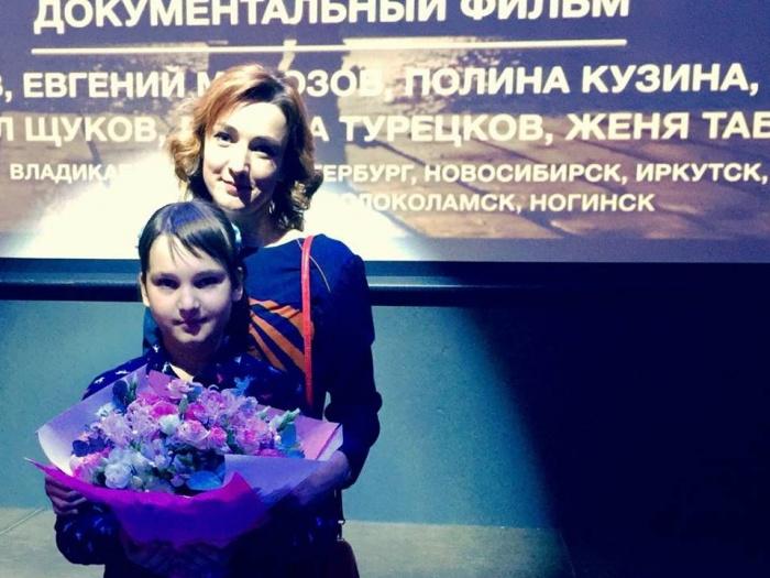 Фильм с участием 11-летней Полины Кузиной из Новосибирска увидели зрители престижного фестиваля в Каннах
