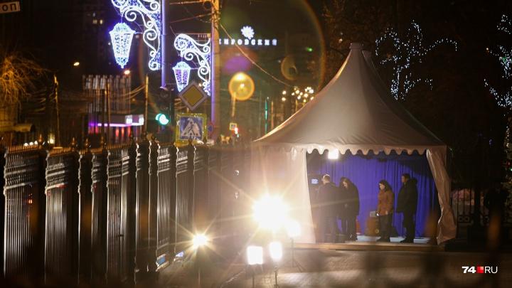 Загадочные шатры: для чего возле резиденции губернатора Челябинской области поставили палатки