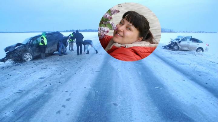 Жительница Башкирии, погибшая в ДТП, была на 7-м месяце беременности
