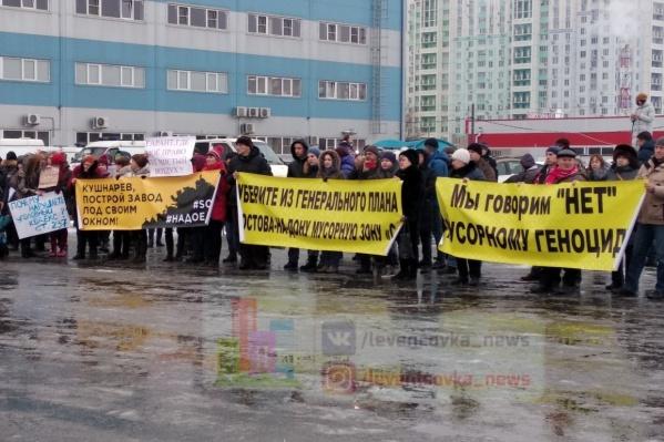 В Левенцовке часто проходят митинги против мусорного полигона