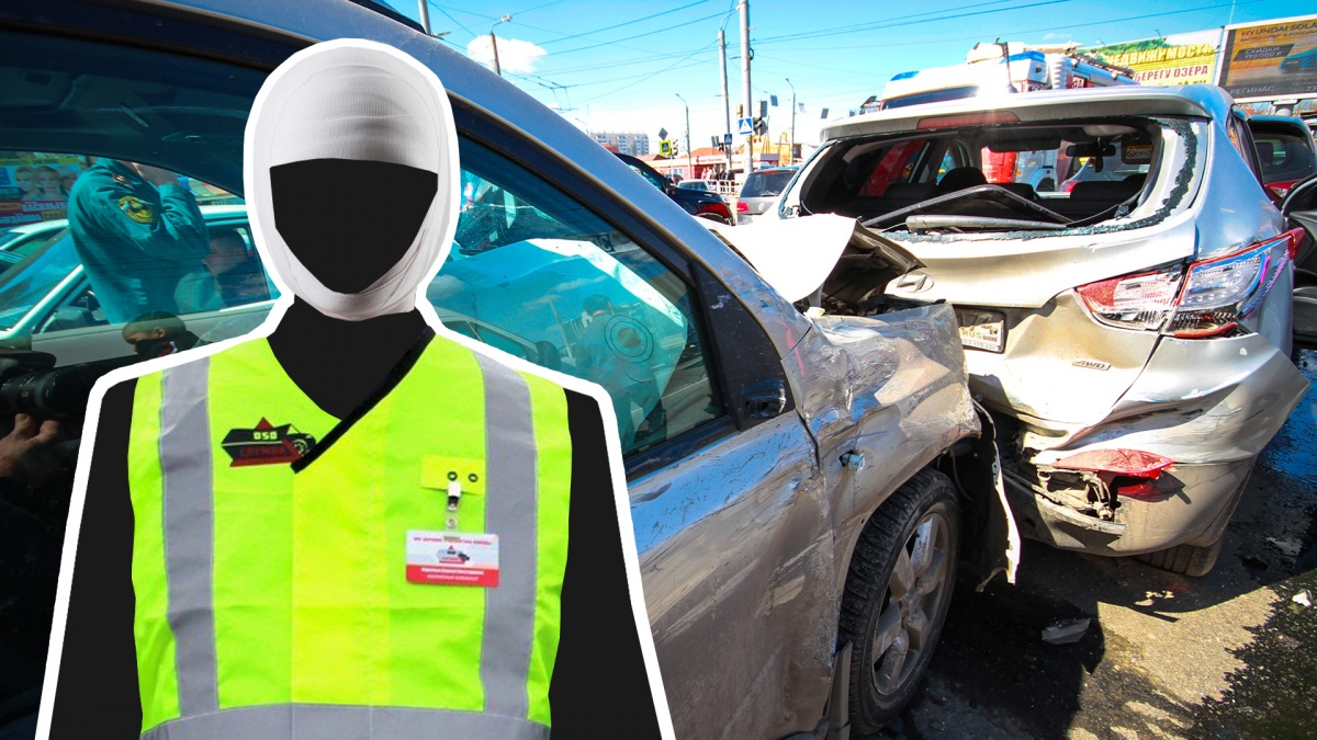Аварийный комиссар Александр в результате ДТП получил черепно-мозговую травму