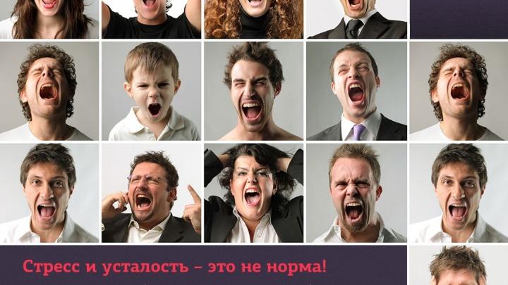 Новосибирские врачи просят пациентов не платить тройную цену в медцентрах