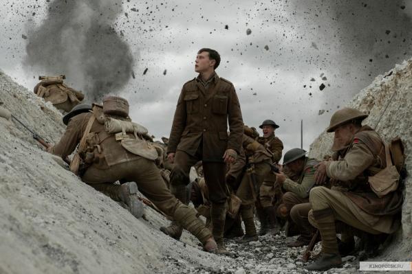 Фильм «1917» — главный претендент на «Оскар» в этом году