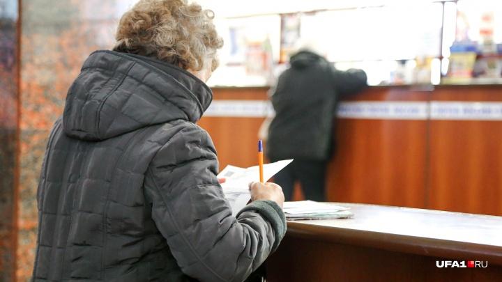 В Башкирии инвалиды остались без компенсации по оплате ЖКХ — на них не нашлось денег в бюджете
