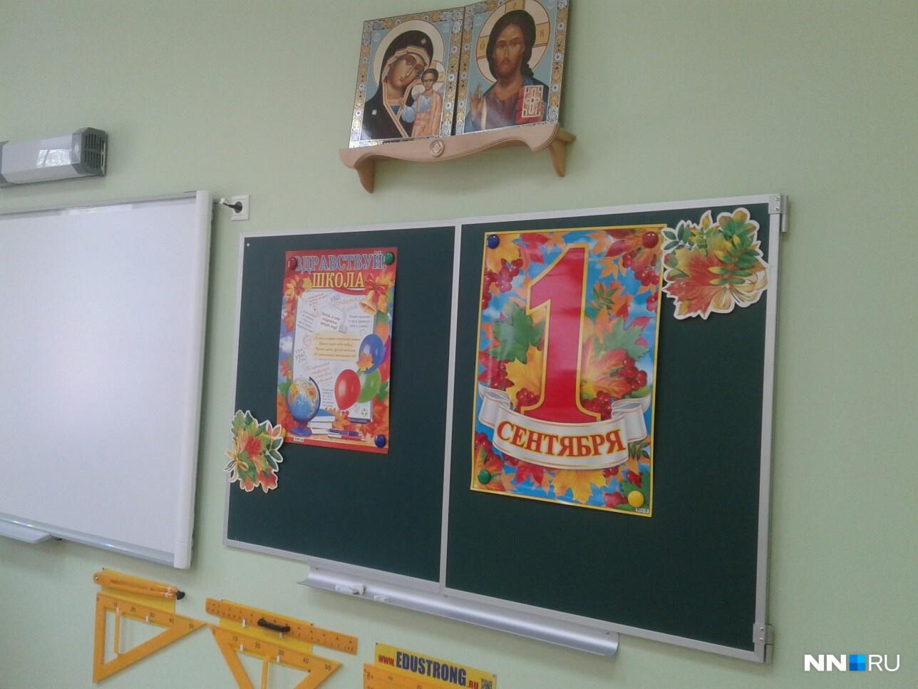 В каждом классе — иконы