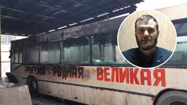 Пермский перевозчик, у которого сожгли автобусы, записал видеообращение к Владимиру Путину